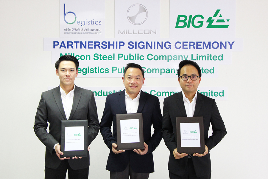 Bangkok Industrial Gas Penetrates LNG Business to Enhance Energy Innovation Leadership