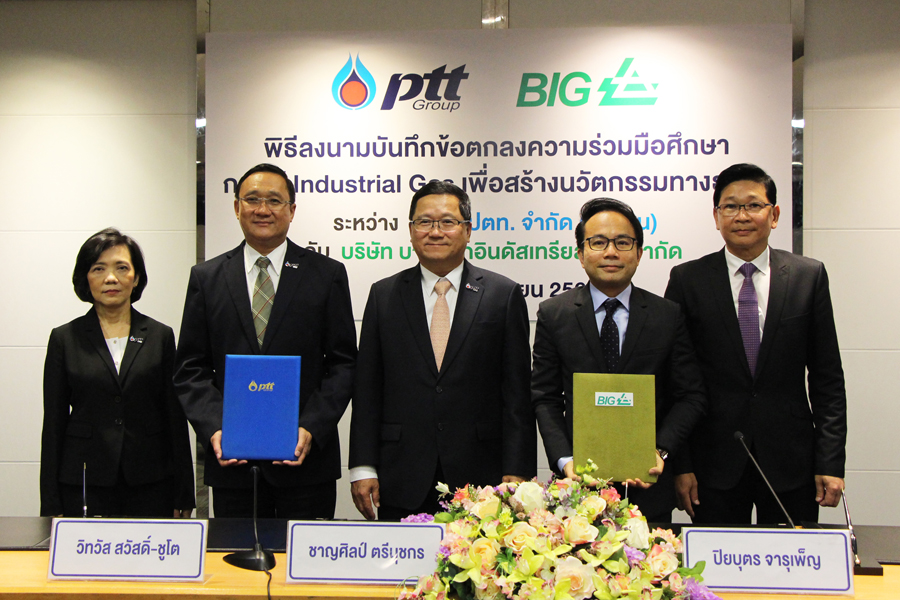 PTT & BIG Signs MOU for Industrial Gas Innovation Collaboration