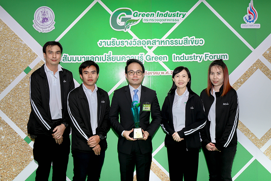 BIG awarded Green Industry Level 5, The First Industrial Gas Supplier in Thailand