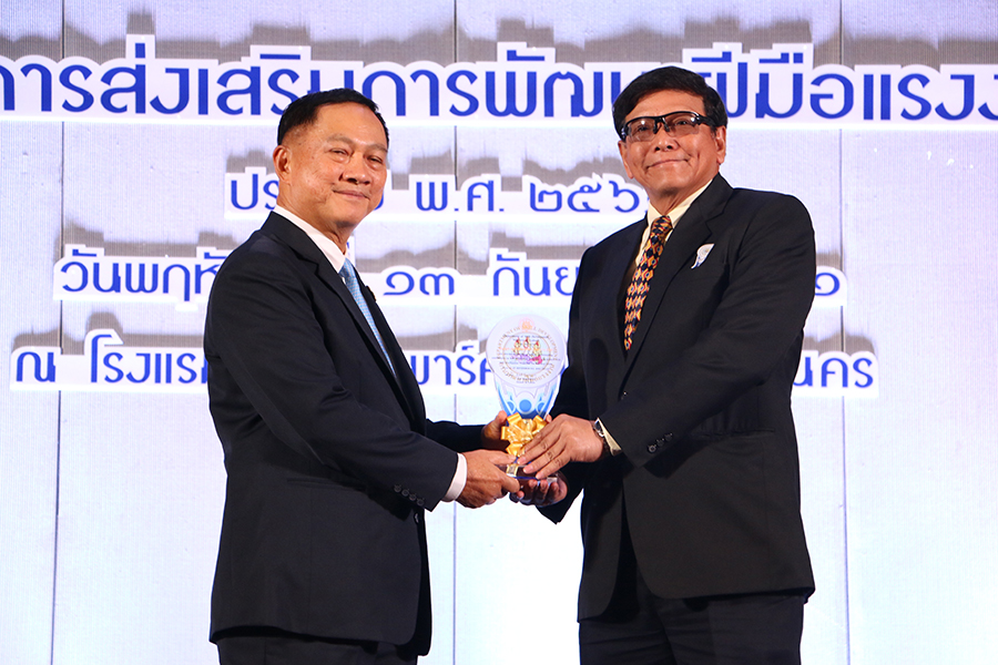 BIG Sealed the Award Outstanding Business Place to Raise Labor to Thailand 4.0