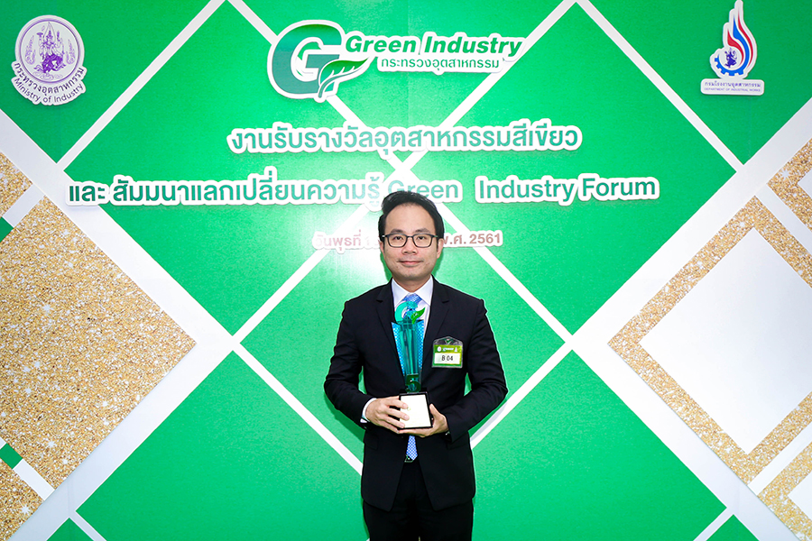 green-industry-level-5-02